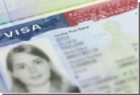 СМИ узнали о планах США ограничить выдачу виз гражданам четырех государств