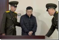 Северная Корея отпустила пожизненно осужденного канадского священника