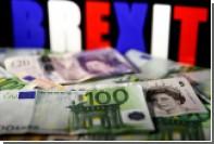 СМИ узнали о готовности Британии заплатить 40 миллиардов евро за выход из ЕС