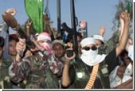 Американцам запретили вступать в группировку «Хизб-уль-Муджахиддин»