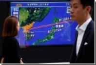 Совбез ООН соберется на заседание по ракетному пуску КНДР