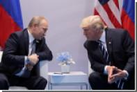 СМИ узнали о попытках организовать встречу Путина и Трампа в 2016 году