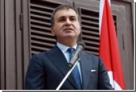 Турция призвала Германию не верховодить Евросоюзом