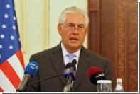 Тиллерсон предупредил о возможности дальнейшего ухудшения отношений России и США
