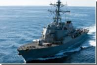 Эсминец США зашел в спорные воды у китайского искусственного острова