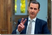 Асад сравнил Эрдогана с политическим нищим