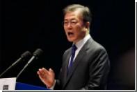 Южная Корея прочертила для Северной «красную линию»
