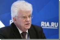 Постпред России при ЕС рассказал о влиянии санкций США на выборы в Германии
