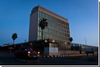 Госдеп сообщил о 16 пострадавших на Кубе американских дипломатах