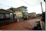Мощные потоки воды залили столицу Сьерра-Леоне