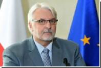 МИД Польши назвал «Северный поток-2» средством шантажа Центральной Европы