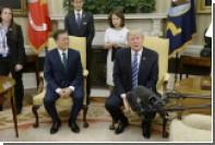 Трамп и Мун Чжэ Ин назвали КНДР растущей угрозой для большей части мира