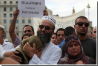 Мусульмане Барселоны устроили шествие против террора