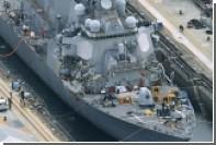 Командование эсминца Fitzgerald отстранено от службы из-за гибели моряков