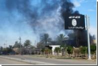 Боевики ИГ отрезали головы девяти ливийским солдатам
