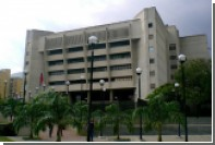 Суд Венесуэлы выдал ордер на арест супруга бывшего генпрокурора
