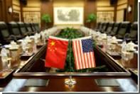 В США заявили о начале расследования против Китая