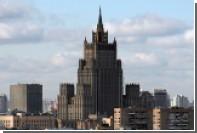 МИД России возмутился неспособностью Совбеза ООН осудить террористов