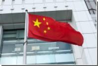 Китай выступил против нового закона США о санкциях