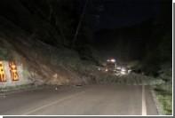 СМИ сообщили о гибели пяти туристов в результате землетрясения в Китае