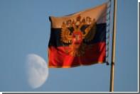 В Бундестаге назвали ошибочной политику Берлина в отношении Москвы