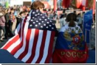 СМИ узнали о планах США закрыть одно из российских генконсульств