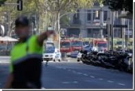Задержаны двое подозреваемых в причастности к теракту в Барселоне