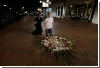 Мэр Шарлотсвилля возложил на Трампа вину за беспорядки в городе