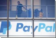 ФБР рассказало о финансировании ИГ через Ebay и PayPal