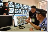 В Китае задержаны 32 расхитителя гробниц
