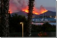 В Италии три человека стали жертвами природных пожаров