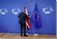 Евросоюз решил взимать с Лондона деньги минимум до 2020 года