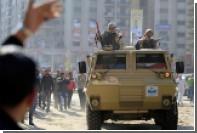 США отказали Египту в финансовой помощи из-за нехватки демократии