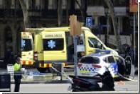 Наезд на пешеходов в Барселоне назвали терактом