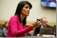 США заявили о недопустимости получения Ираном ядерного оружия