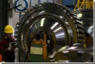 Евросоюз расширил санкции против России из-за скандала с Siemens