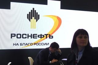 Правительство выдвинуло Новака и Шредера в совет директоров «Роснефти»