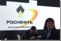В «Роснефти» назвали дежавю ходатайство «Системы» о переносе рассмотрения дела