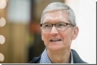 Тим Кук получил от Apple вознаграждение в 89 миллионов долларов