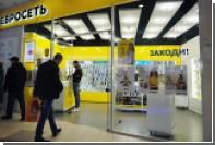 «Вымпелком» заплатит «Мегафону» больше миллиарда рублей за салоны «Евросети»
