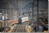 Австрия анонсировала продолжение Транссиба до центра Европы