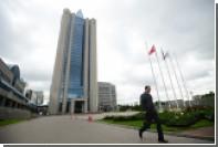 Украина попытается арестовать зарубежное имущество «Газпрома»