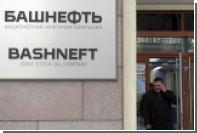 Суд взыскал с «Системы» 136,3 миллиарда рублей в пользу «Башнефти»
