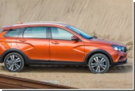 Рейтинг неугоняемых машин в России возглавила Lada Vesta