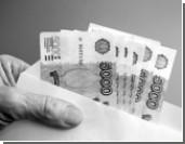 Россияне предпочитают скрывать доходы от подработки