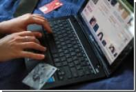 ФАС рассмотрит введение НДС на покупки в зарубежных онлайн-магазинах
