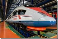 РЖД купит у Siemens дополнительные «Сапсаны»