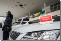 В России за три месяца было выдано рекордное количество автокредитов