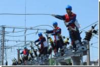 Россия временно прекратила поставки электричества в Китай