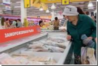 Евразийская комиссия ограничила допустимую массу льда в замороженной рыбе